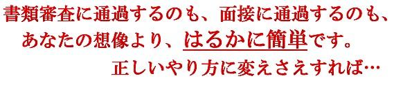 2010y01m23d_223835406.jpg
